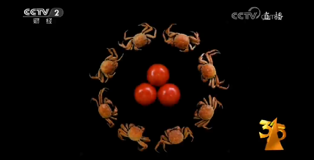 央视315辟谣食物相克:螃蟹与西红柿不能同吃?假的