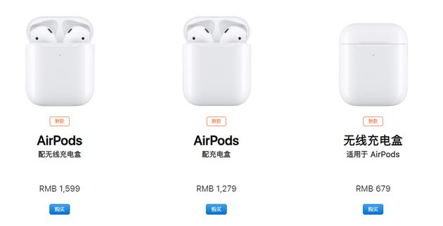 相比一代,苹果AirPods二代都提升了些啥
