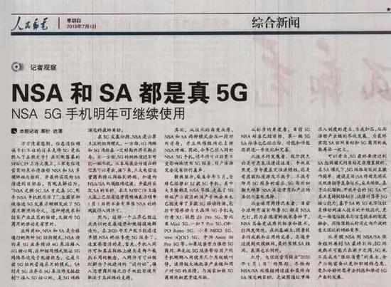 香港各界支持实施《禁止蒙面规例》