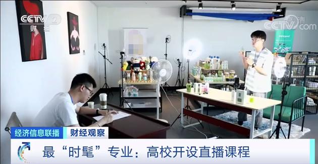 广州警圆:嫌犯指认现场时摆脱约束跳楼身亡