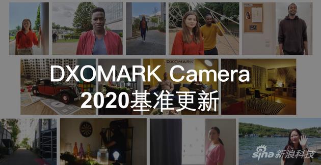 智能手机摄像头的测试基准更新