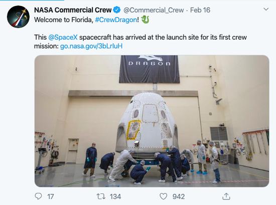 NASA證實SpaceX將成首個送宇航員到空間站的私人公司