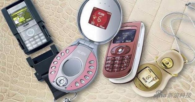 Xelibri系列做了两年,出了8款手机,扑街