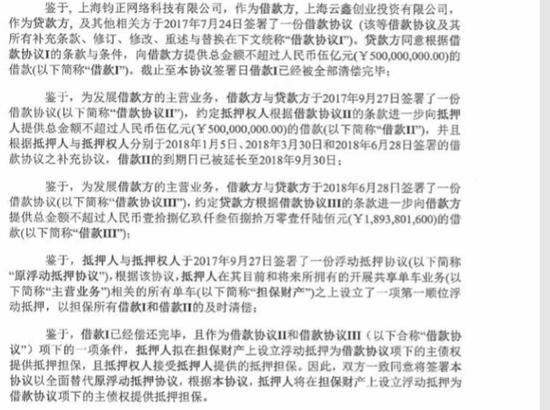 中国人寿升近2%传母企年内注资