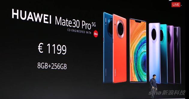 华为Mate 30系列全球发布:5G徕卡四摄 6272元起的照片 - 26