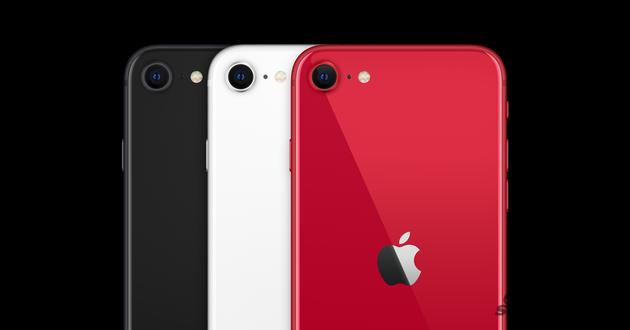 iPhone SE二代是今年春季推出的