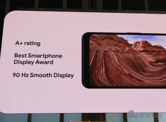 谷歌手机的屏幕也90Hz了