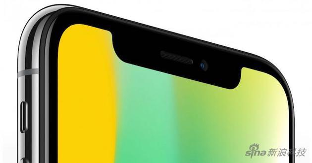 苹果正减小刘海 明年可能搭载全屏指纹识别