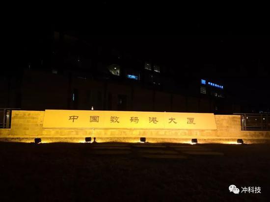 锤子科技所在中国数码港大厦  冲科技摄