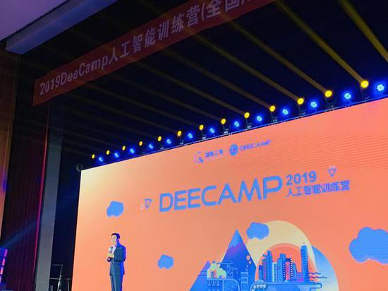 李开复DeeCamp结营发言:AI赋能传统行业,将开花结果!