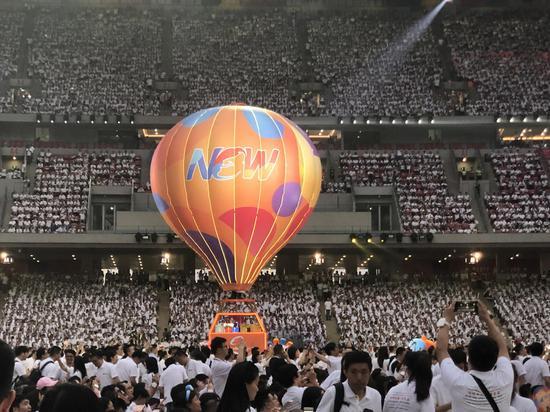 阿里巴巴成立二十周年活动现场   新京报记者梁辰摄