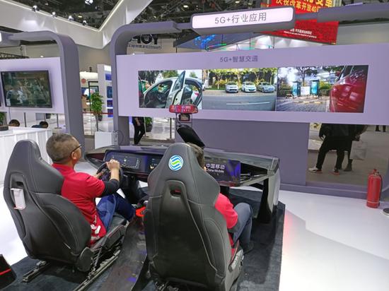 中国移动首次集中展示5G技术的行业应用场景