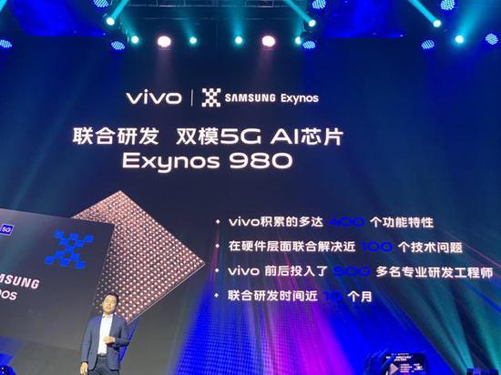 vivo第三款5G手機將面世 與三星聯合研發5G SoC芯片