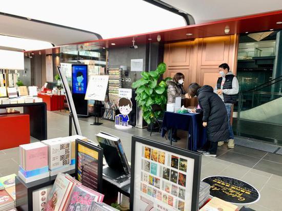 资料图:3月4日,恢复营业的建投书局(国贸店)。受访者供图