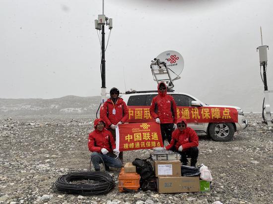 2020年4月,中国联通5G覆盖珠峰大本营