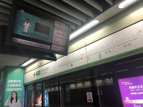 图注:来画《防疫科普栏目》在深圳地铁展播
