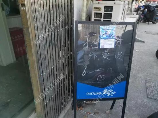 事发地配送站门口,还留有招聘外卖员的广告牌。每经记者 黄鑫磊 摄