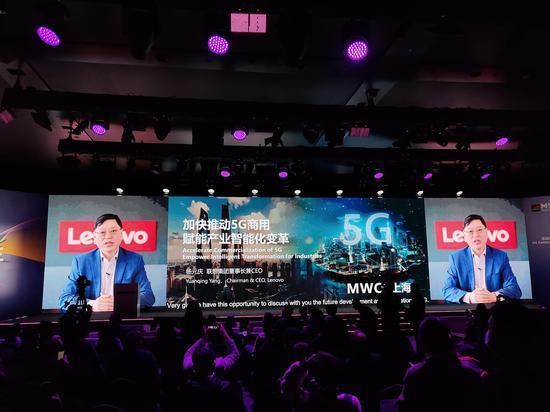 杨元庆:联想已申请5G标准必要专利超1200个 位列全球15位