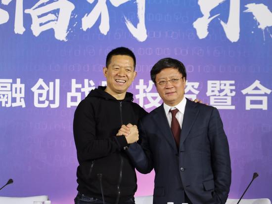 图注:贾跃亭(左)与孙宏斌(右)