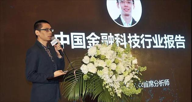 中国金融科技市场规模300亿元,还有4倍成长空间