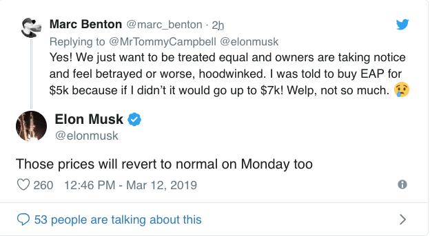 马斯克的推文