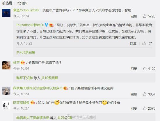 中铁八局本董事少曹义行贿远三万万 超折半托付受贿人治理