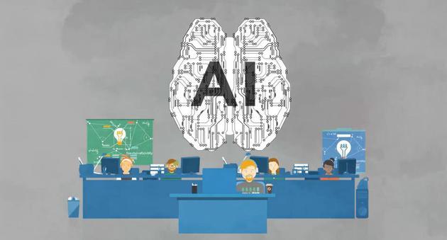 欧盟被划入人工智能(AI)公司 40%没有将AI技术应用于自己业务