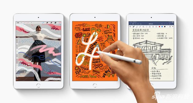 2019款苹果新iPad mini体验:A12造就小钢炮选手