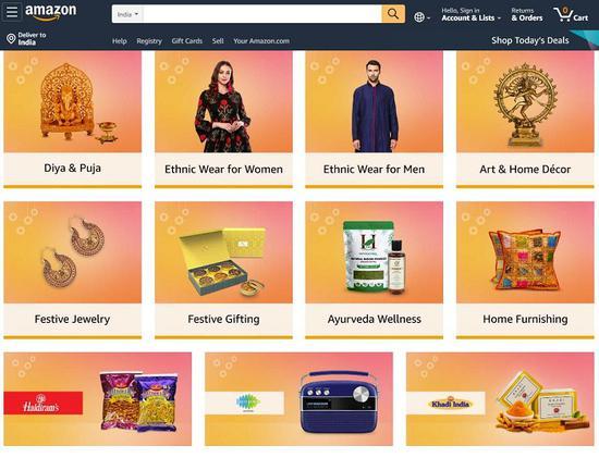 亚马逊在印度遭到反垄断调查 将投资帮助印度中小企业上线
