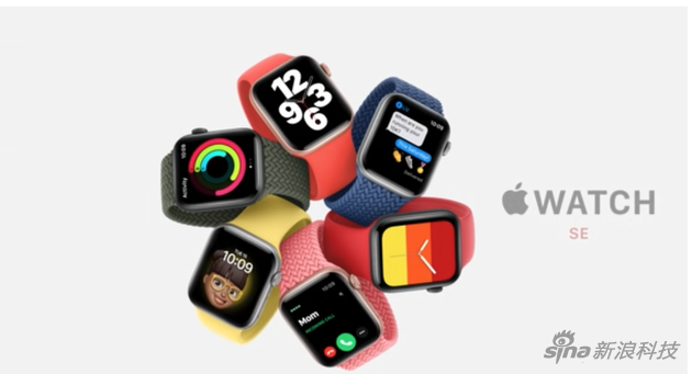 Apple Watch SE来了