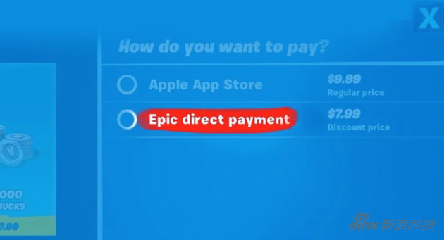 Epic Games去年试图采用自己的支付系统