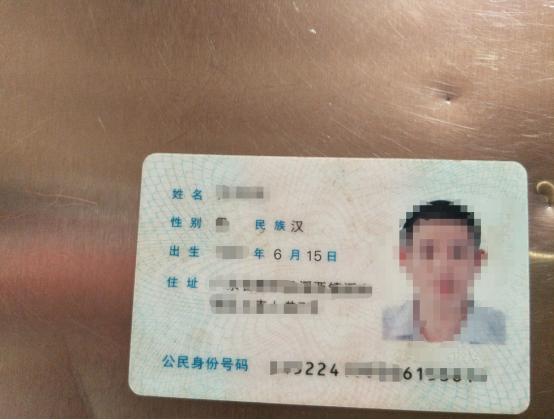 (代票机构提供的身份证件 来源:受访者提供)
