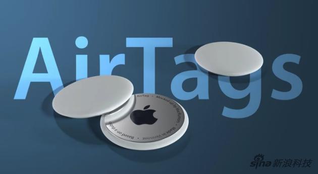AirTag也是一件传闻许久的产品