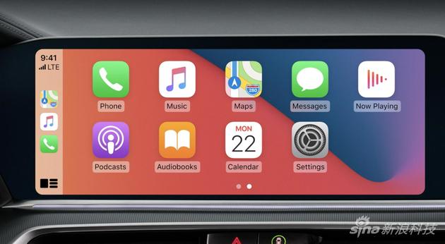 苹果明年将会推出数字车钥匙 第一个支持数字车钥匙的品牌将是宝马