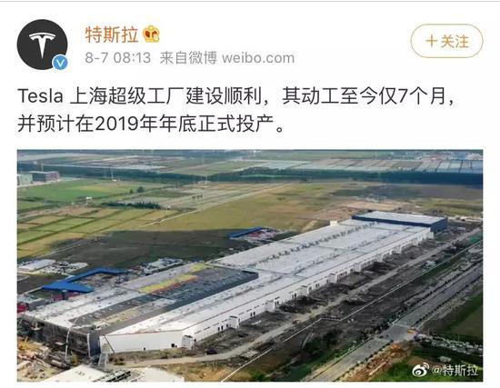 特斯拉上海超级工厂外景。特斯拉官方微博截图