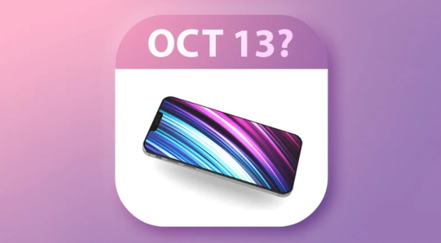 iPhone 12或于10月13日发布