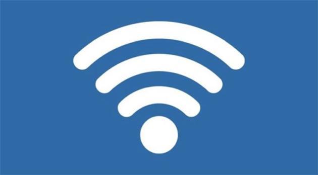 高通新Wi-Fi获FCC批准 预计加入自动切换功能