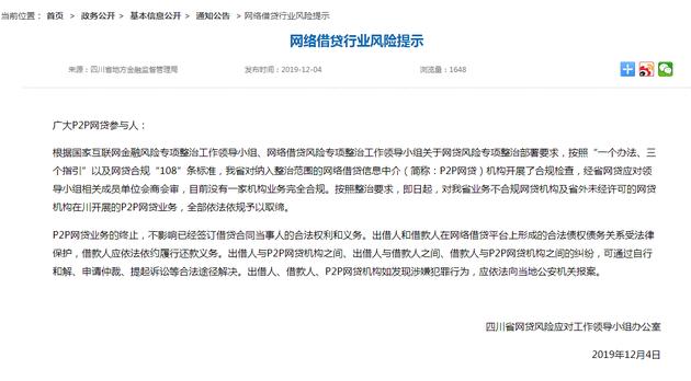 上海新增新型肺炎确诊病例14例是什么情况?怎么回事?