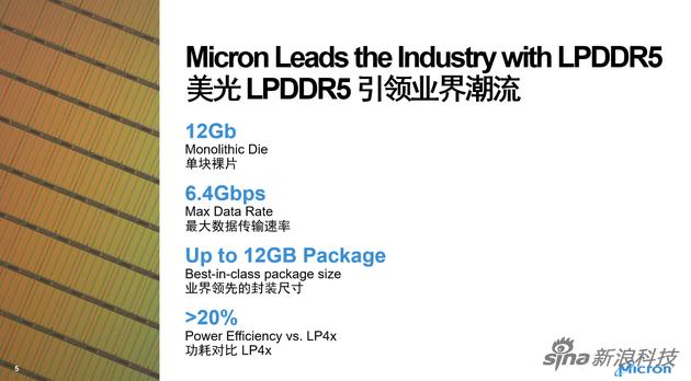 Xiaomi Mi 10 LPDDR5