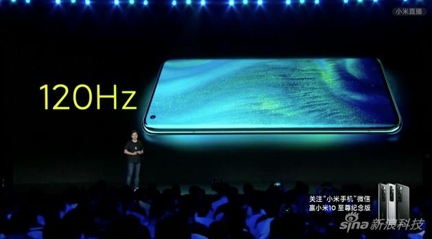新机支持120Hz刷新率屏幕