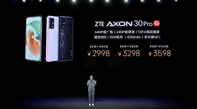 111Axon 30 Pro则是2998元起