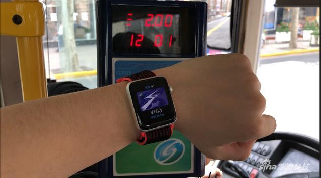 苹果推送iOS 11.3公交卡功能终于实现(附详细攻略)的照片 - 8