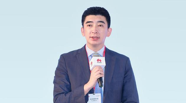 华为董明:中国实现5G引领 运营商将成解决方案提供者