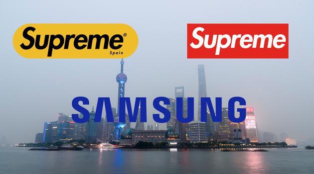 意大利Supreme和三星合作取消 未来仍会在中国开设线下店