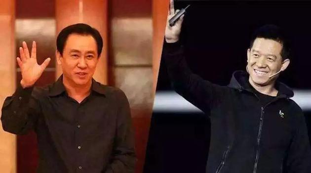 恒大董事局主席许家印、FF创起人贾跃亭