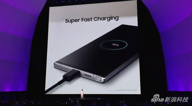 三星Note10将会拥有Super Fast Charging充电功能