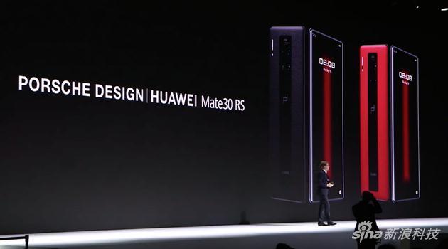 华为推出Mate30 RS保时捷设计手机,机身采用真皮设计