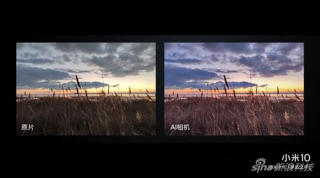 小米10 Pro的AI相机也进行了升级,AI修图更大胆