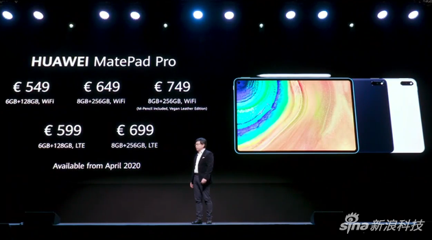 MatePad Pro 5G版