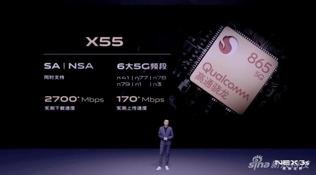 5G方面,新机采用了X55基带